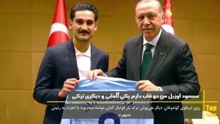 جنجال بر سر دیدار اردوغان و اوزیل