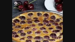 طرز پخت کیک آلبالو