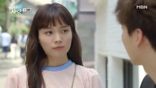 قسمت سوم سریال کره ای Witch's Love 2018 - با زیرنویس فارسی