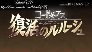 """***تیزر رسمی  انیمه سینمایی""""کد گیاس:رستاخیز""""***2019 _code geass official movie trailer_Lelouch of the Resurrection"""