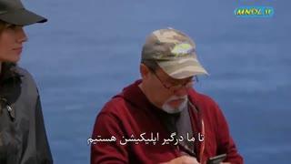 فصل دوم مستند اختراعات پول ساز با دوبله فارسی - قسمت 7