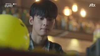 قسمت دوم  سریال کره ای آیدی من خوشگل گانگنامه - 2018 My ID Is Gangnam Beauty - با زیرنویس فارسی