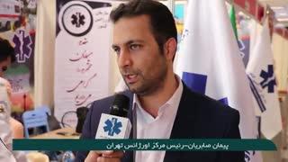 خبرهای خوش اورژانسی برای شهروندان تهرانی از زبان دکتر صابریان رئیس اورژانس تهران