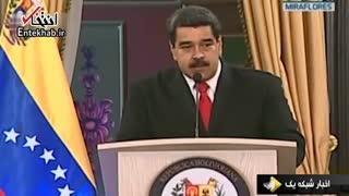 لحظه ترور ناموفق مادورو، رئیس جمهور ونزوئلا با پهپاد حاوی مواد منفجره