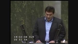 نطق تاریخی زنگنه در مورد فجایع دولت احمدی نژاد
