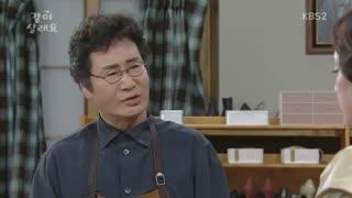 قسمت چهل و یکم  سریال کره ای حالا با من ازدواج میکنی ؟ 2018 ?Marry Me Now - با زیرنویس فارسی (درخواست ادامه ی ترجمه در توضیحات)