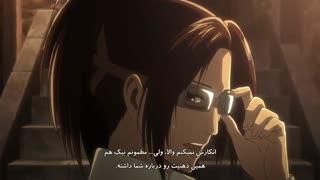 قسمت سوم از فصل سوم انیمه ی حمله به تایتان با زیرنویس فارسی (هاردساب) Attack On Titan - Shingeki no Kyojin