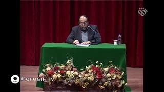 برنامه روشنا - سخنرانی دکتر رحیم پور ازغدی - پیام امام خمینی (ره) به مناسبت سالروز حج خونین