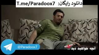آنچه در قسمت سیزدهم سریال ساخت ایران 2 خواهید دید