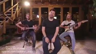 موزیک ویدیو جدید همه نا رفیقن با صدای محمد لطفی