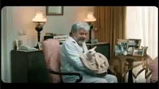 دانلود کامل فیلم هزارپا