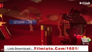 سریال ساخت ایران2 قسمت12 | قسمت دوازدهم فصل دوم ساخت ایران ( خرید قانونی + لینک مستقیم )