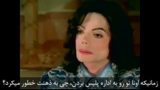 مصاحبهی مایکل جکسون و اد بردلی | 28 دسامبر 2003