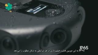 جدیدترین دوربین حرفه ای 360 درجه سامسونگ 360 Round با زیرنویس فارسی