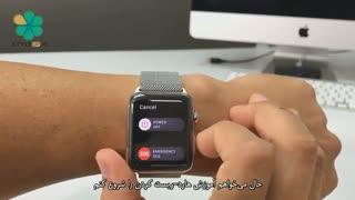 روش ریست کردن اپل واچ