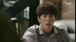 قسمت دوازدهم سریال کره ای بازگشت به بیست سالگی