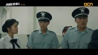 قسمت سیزدهم سریال کره ای زندگی در مریخ