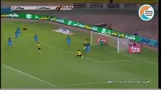 خلاصه بازی سپاهان0-0پیکان