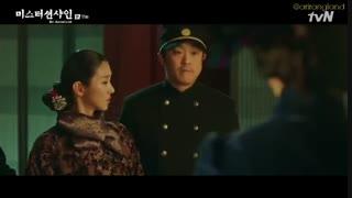 قسمت یازدهم سریال کره ای آقای آفتاب -  2018 Mr. Sunshine - با زیرنویس فارسی