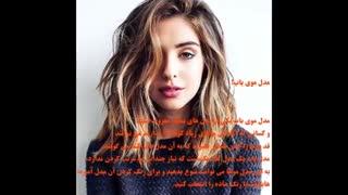 جذاب ترین مدل موهای زنانه برای سال 2018