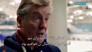 رویای بزرگ با زیرنویس فارسی