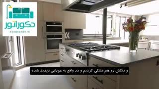 بازسازی دکوراسیون داخلی آشپزخانه به سبک مدرن