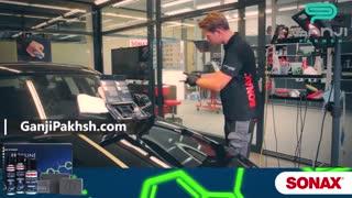 آموزش کامل روش صحیح اجرای پوشش نانو سرامیک بدنه خودرو سوناکس-گنجی پخش
