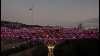 پل طبیعت تهران ،  یک اثرهنری برای ایران - صحبت های لیلا عراقیان