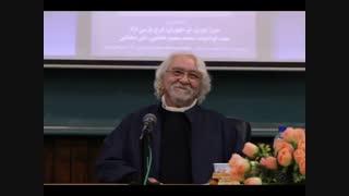 شاعران و نویسندگان ایرانی؛ گفتوگو با نویسنده فیلسوف و محقق ایرانی، داریوش شایگان