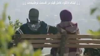 فیلم لاتاری نماشا ( دانلود کامل و بدون سانسور ) ( خرید قانونی ) | نماشا سریال