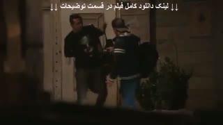 دانلود قانونی فیلم لاتاری ( کامل و بدون سانسور ) ( خرید آنلاین ) | نماشا سریال