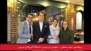نشست امرداد 1397 باشگاه مدیران ایران