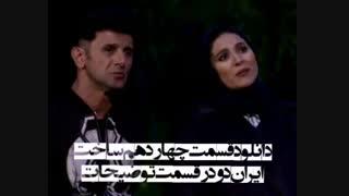 قسمت 14 ساخت ایران 2 نماشا ( سریال ساخت ایران 2 قسمت 14 چهاردهم ) چهارده ۱۴