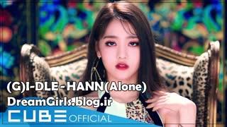 دانلود موزیک ویدیو و آهنگ HANN(Alone) از جی آیدل