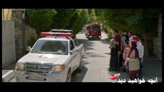 قسمت 14 سریال ساخت ایران2 ( قسمت چهاردهم سریال ساخت ایران 2 ) ( ساخت ایران 2 قسمت چهاردهم )