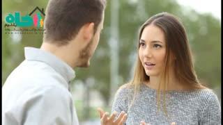 اشتباهاتی که باعث دعوای زن و شوهری می شود – بخش دوم