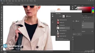 انتخاب Focus Area در فتوشاپ (جعفر صیدی) : Photoshop Focus Area