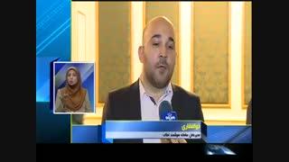 معرفی سامانه کیلید در اخبار سراسری شبکه 2 سیما