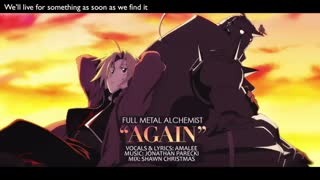 """FMAB Opening1 """"Again""""ENG Cover"""