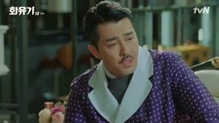 قسمت یازدهم سریال یک ادیسه کره ای
