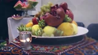 جشن یلدا مهرآذین