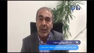 مهندس مساوات- معاون  مالی و پشتیبانی شرکت آب و فاضلاب شهر شیراز