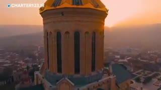 کلیسای جامع سامبا (تثلیث) تفلیس