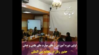 ملیکاهای وزارت خارجه