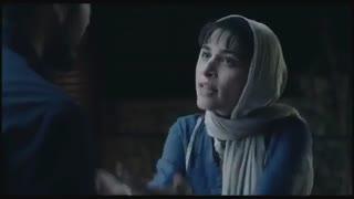 دانلود حلال و قانونی فیلم سینمایی حریم شخصی 1397