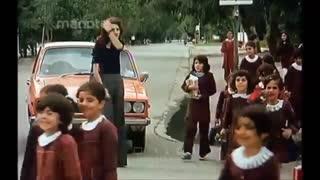 فیلم کوتاهی از مدارس و اول مهر ، قبل از انقلاب-البته از نوع بالای شهریش