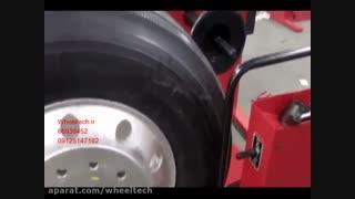 دستگاه بالانس چرخ سنگین | بالانس چرخ کامیونی  ای پو |  APO T-115