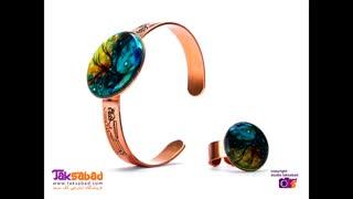 دستبند مسی و انگشتر مسی اصفهان