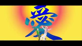 موزیک ویدیو IDOL از گروه BTS