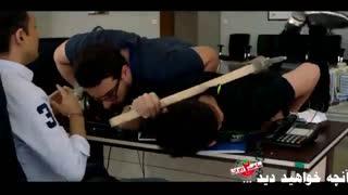 سریال ساخت ایران2 قسمت15 | قسمت پانزدهم سریال ساخت ایران غیررایگان پانزده ۱۵
